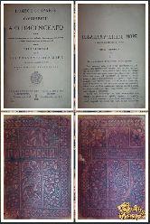 Полное собрание сочинений Писемского А. Ф., том 10, 1895 г.