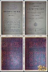 Полное собрание сочинений Писемского А. Ф., том 10, 1895 г, вариант 2