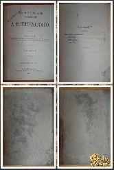 Полное собрание сочинений Писемского А. Ф., том 6, 1911 г, вариант 3