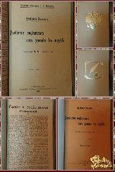 Фридрих Энгельс, Развитие социализма от утопии к науке, 1906 г.