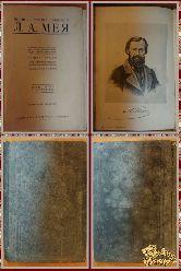 Полное собрание сочинений Мея Л. А. том 1, 1911 г.