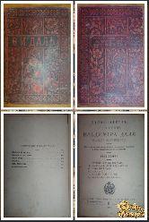 Полное собрание сочинений В. Даля, том 2, 1897 г.