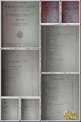 Полное собрание сочинений В. Даля, том 6, 1897 г.