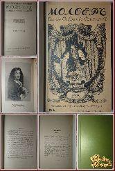 Полное собрание сочинений Мольера, том 1, 1913 г.
