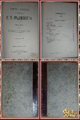 Полное собрание сочинений Станюковича К. М. том 5, 1907 г. (вариант 3)