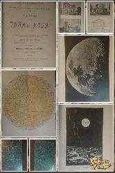 Тайны неба, J. J. Литров, 1902 г.