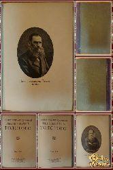 Полное собрание сочинений Льва Николаевича Толстого, том 15-16, 1913 г.