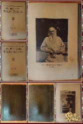 Полное собрание сочинений Льва Николаевича Толстого, том 19-20, 1913 г. (вариант 2)