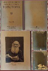 Полное собрание сочинений Льва Николаевича Толстого, том 21, 1913 г.