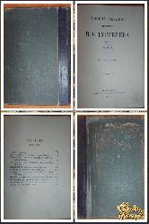 Полное собрание сочинений Тургенева И. С., том 9, 1913 г.