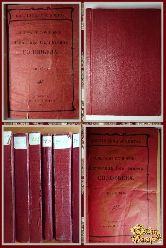 Собрание сочинений Соловьева В. С., в 10 томах, 40 книг, 1903-1904 гг.
