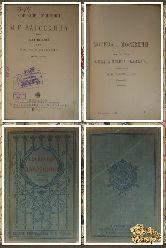 Собрание сочинений М. Н. Загоскина, Москва и москвичи, часть 2, том 8, 1901 г.