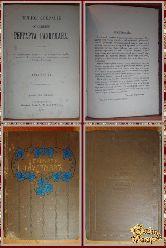 Полное собрание сочинений Гергарта Гауптмана, том 3, 1908 г.