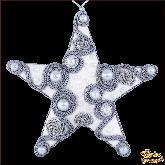 Дизайнерская игрушка ручной работы Моhcкая звезда серебряная