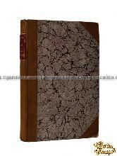О тамгах или знаках собственности на некоторых предметах древнего быта