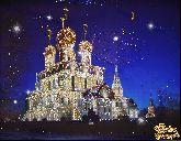 Картина Воскресенский Собор (Тутаев)