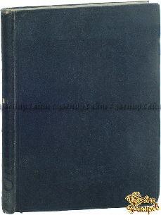 Антикварная книга Остроумов Н. П. Коран и прогресс