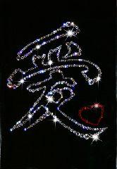 Картина Иероглиф - символ любви