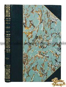 Старинная книга Дютиль Л. Танки