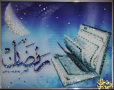 Картина Изумрудный Коран