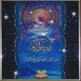 Картина Империя Ислама