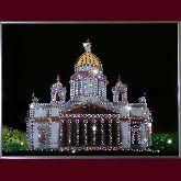 Картина Исаакиевский собор в Санкт-Петербурге