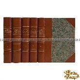 История французской революции 1788-1799 г.г.(5 томов)