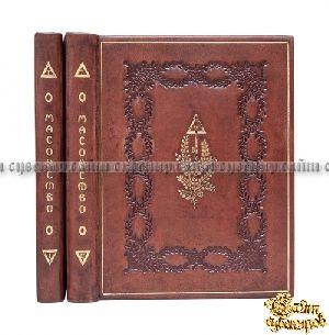 Антикварная книга Масонство в его прошлом и настоящем (2 тома)
