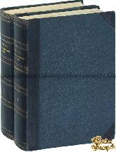 Кони А.Ф. На жизненном пути (двойной автограф автора)