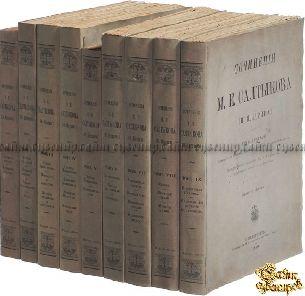 Антикварная книга Сочинения М. Е. Салтыкова-Щедрина в 9-ти томах