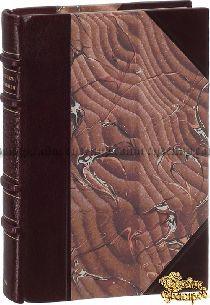 Старинная книга Редников И. Сборник замечательных изречений, цитат, поговорок
