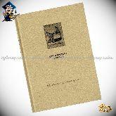 «ВЕТХИЙ ЗАВЕТ: Книга пророка Даниила», ил. Е. Посецельской + вклеен. литогр. + папка с 7 литоргафиями №1-12