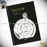 «Нарты: Адыгский героический эпос», ил. Савкуева Х. + вкл. Офорт + папка с 10-ю офортами №1-25