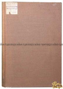 Букинистическая книга Олонецкие водопады Кивач, Пор-Порог и Гирвас в описаниях туристов