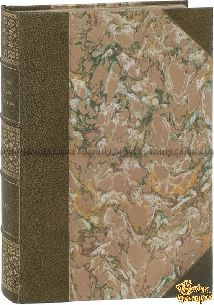 Старая книга Приморье. Его природа и хозяйство