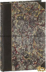 Антикварная книга Сбоев В. А. Чуваши в бытовом, историческом и религиозном отношении