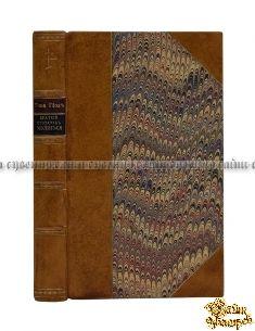 Антикварная книга Краткий и легчайший способ молиться