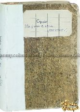 Струве П. Б. На разные темы. (1893—1901 гг.) Сборник статей