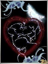 Картина С любовью