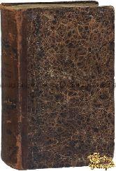 Гоголь Н.В. Похождения Чичикова, или Мертвые Души (второе издание)