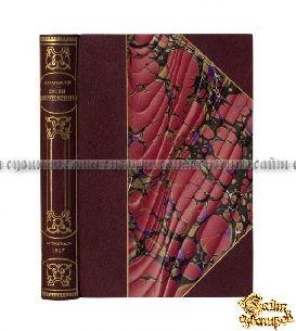 Старинная книга Среди коллекционеров