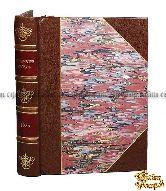 Селиванкин В.А. Коммерческий словарь