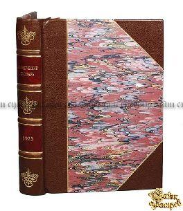 Редкая книга Селиванкин В.А. Коммерческий словарь