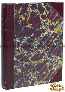 Старинная книга Альбом видов Валаамского Спасо-Преображенского монастыря и его скитов