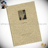 «ВЕТХИЙ ЗАВЕТ: Книга Иова», ил. Перевезенцева П. + вклеен. офорт №1-50