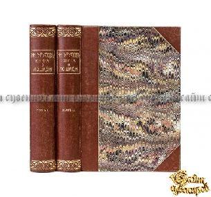 Антикварная книга Книга о лошади. Настольная книга для каждого коннозаводчика