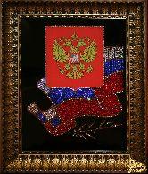 Картина Флаг и Герб РФ