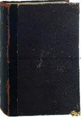Письма С. П. Боткина из Болгарии 1877 г.