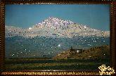 Картина Гора Арарат (Сис Масис)
