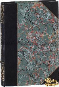 Старая книга Карягин А.В., Соловьев Г.М. Пособие для ускоренной подготовки шоферов